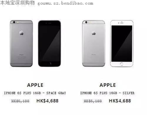 苹果iPhone iPad Mac全线降价,最多降500元