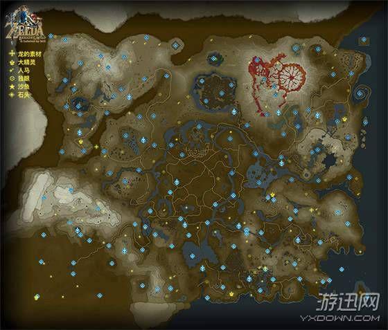 塞尔达传说荒野之息全装备图鉴及地图位置标注图片