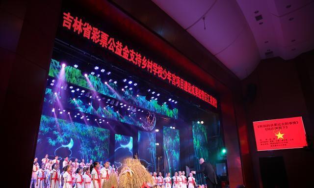 吉林省彩票公益金支持乡村学校少年宫项目,船