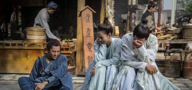 《九州缥缈录》中,一句台词道尽人物故事,堪称剧中的灵魂