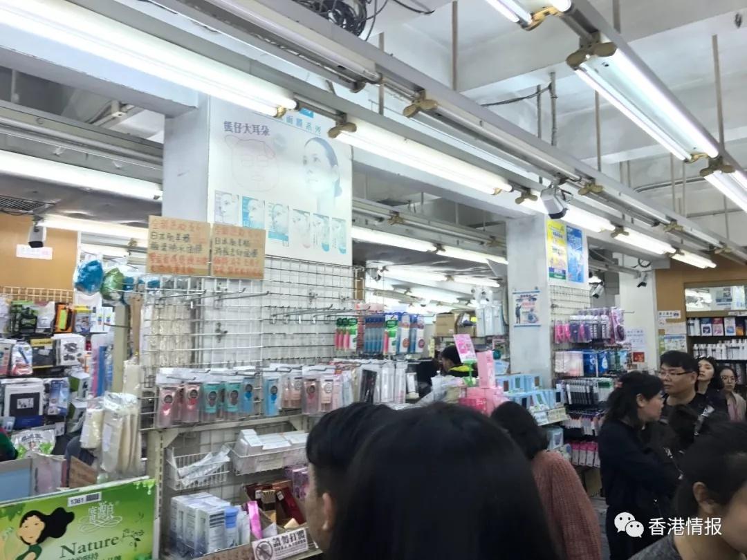 香港龙城大药房地址?如何分辨真假龙城大药房