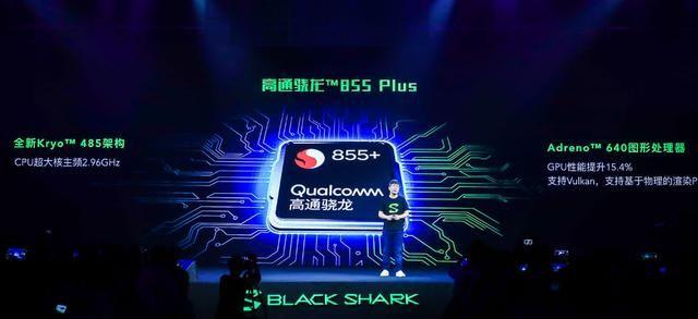 黑鲨2 Pro发布,12+128GB仅2999元,还买什么华硕ROG 2?