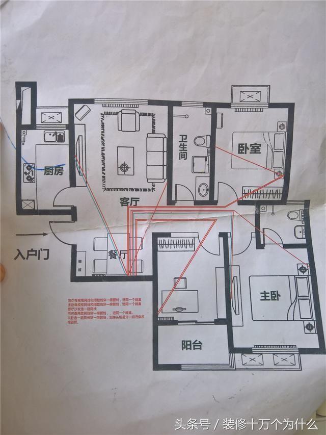 18,主卧及主卧卫生间设计线路没,卧室,主灯为一个单开双控线路,卫生