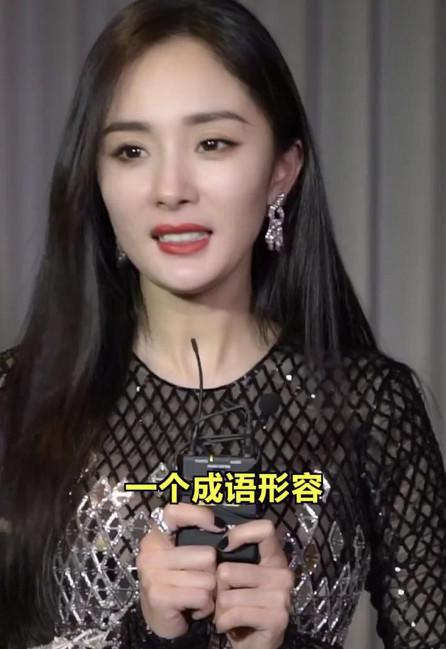 杨幂用成语形容自己素颜,听到她说出的话,网友