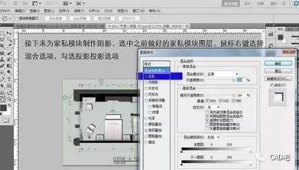 CAD图形导入进PS中做彩平面图平面商铺cad图图片