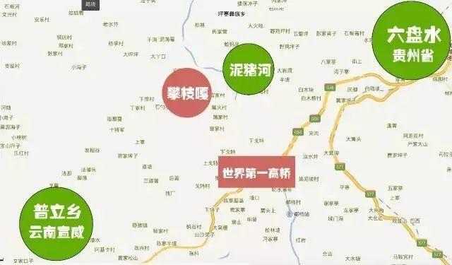 宣威地图全图高清版本