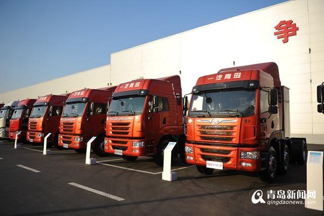 一汽解放青岛公司今年第一季度产量接近4.2万辆
