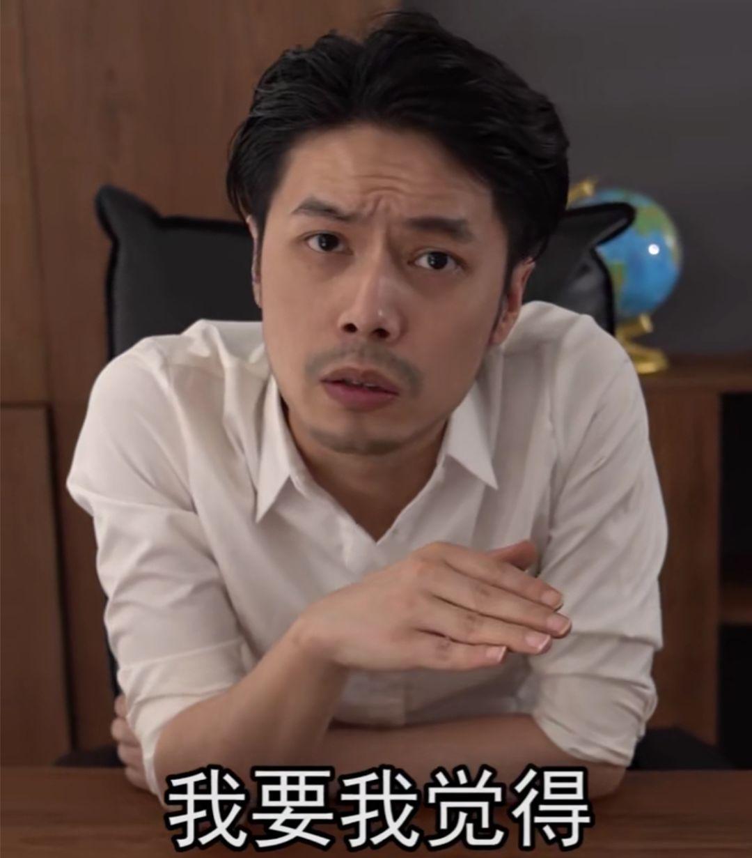黄晓明开奖,却因操作失误被骂,白白浪费洗白机会还多送三台冰箱