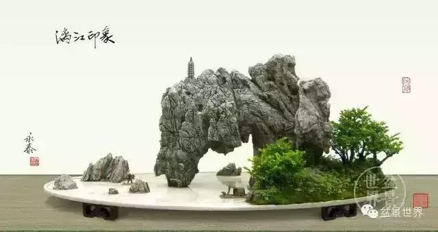 (木纹石盆长128cm)(灵璧石米叶冬青盆长120cm)(雀梅对节七彩白蜡雷龙吃什么最好图片