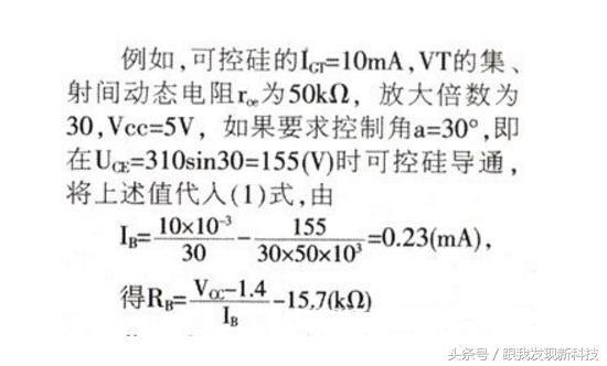 电机调速电路-可控硅调速器电路图