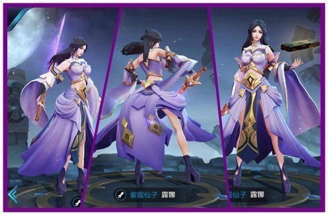 4,紫霞仙子露娜