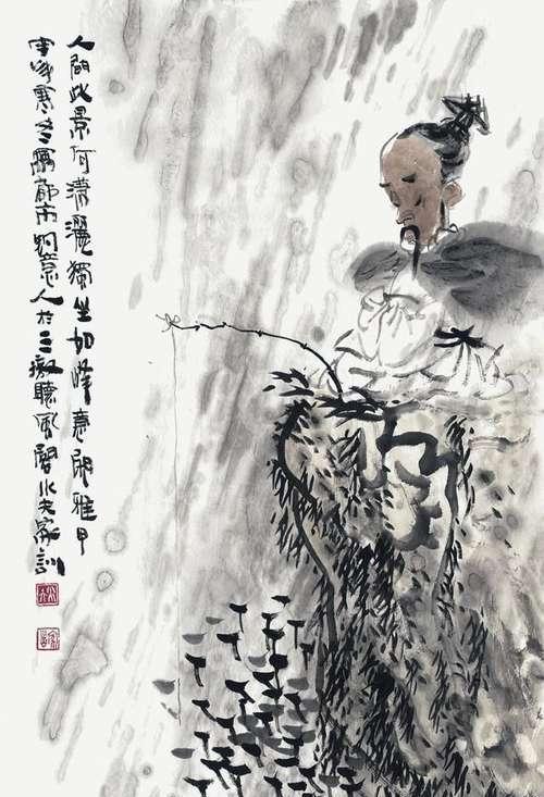 有诗有酒有高歌和文训中国画的v和文丝袜柔术情趣超薄情趣王家图片