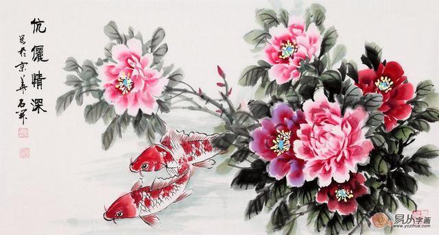 石开的写意牡丹画画风温馨,和谐,石开是当代的实力派画家,他的画作