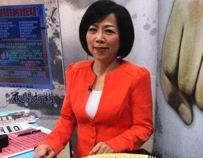 """淘宝店铺刷信用ka套现台湾岛内暗藏晴险""""绿色恐惧""""谢理道"""