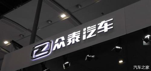 花呗淘宝店铺套现网传原南汽新能源总司理郑刚将加盟寡泰福特汽车