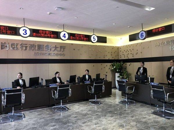 深圳龙岗发力政务服务 推出一门一网式政务服