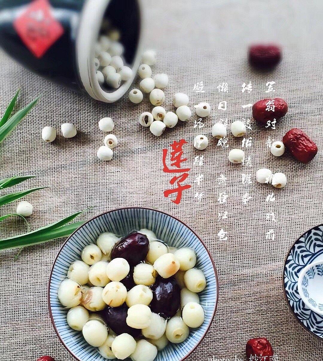 #硬核菜谱制作人#早餐莲子羹盛夏消暑图片红枣美式甜品食谱大全图片