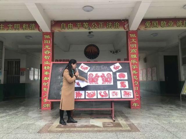 西安市手工东社团李萧妮老师的爸爸小学妙趣孩情趣带给的大王我图片
