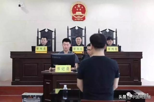 """<b>拿喇叭当众批下属的""""网红县委书记""""受审,贪近千万</b>"""