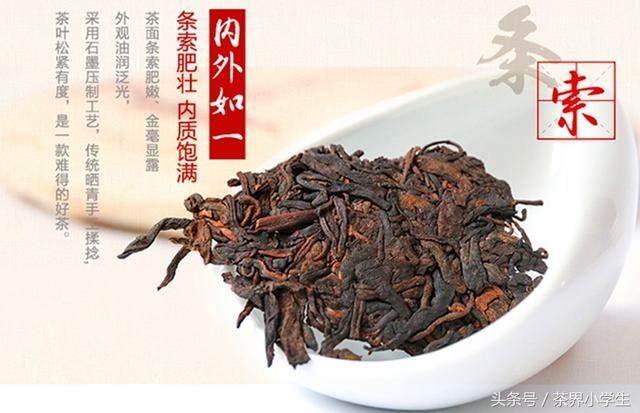 普洱的生茶和熟茶_普洱茶选购(2)普洱生茶和普洱熟茶