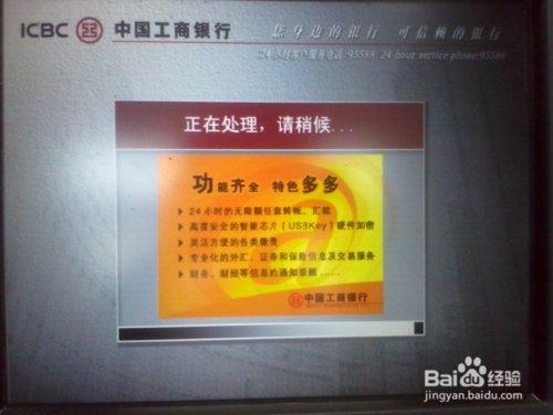 工商银行可以无卡存款吗?怎么操作