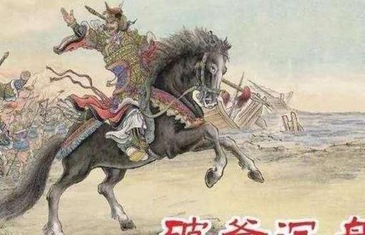 勇猛伟岸之外,楚霸王项羽还有阴暗猥琐的另一面