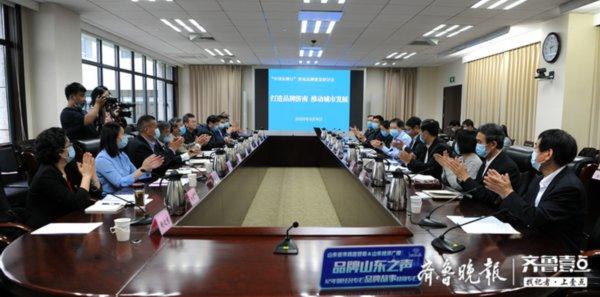 济南市59家企业获评山东省高端品牌培育企业,数量全省第一济南市品牌
