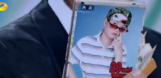 """王一博上节目被""""坑""""交出童年照,被网友评为全场唯一老实人"""