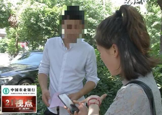 无锡一男子名下房产突然被查封一查产证竟有俩陌生人