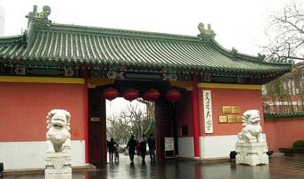 按照录取分数线排名:浙江大学、上海交大和复旦,谁实力更强?