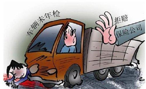 车损险保额怎么算?