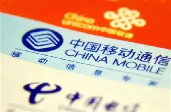 """携号转网即将来袭:中国移动""""损失最大"""",中国电信或将成赢家?"""