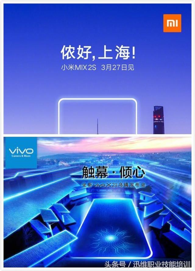 vivox21海报手绘宣传图