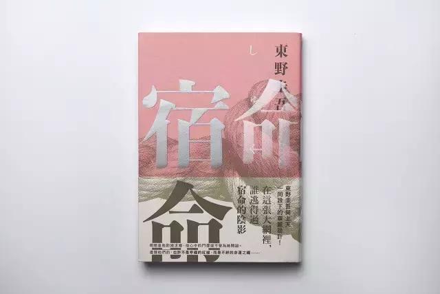 论排版设计,中文字体绘制设计是厉害的排版存储器结构示意图图片