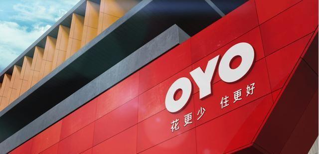 巨头入局后,OYO酒店能否靠2.0模式保先发优势