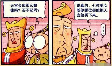 大话降龙:爷爷机器人伊娃让帝哥头炸裂!美女Ib。美女紧图片