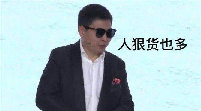 华为出智网友了!余承东首发佩戴已被眼镜玩嗨你叼个表情包图图片
