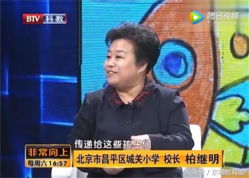 教师不写教案不签到 北京这位特级女校长做法太赞!!!