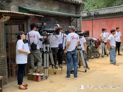 都市劇《北京西城故事》官宣開機
