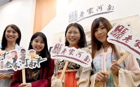 台胞来稿:旅行大陆的意义,在于你我都是中国人