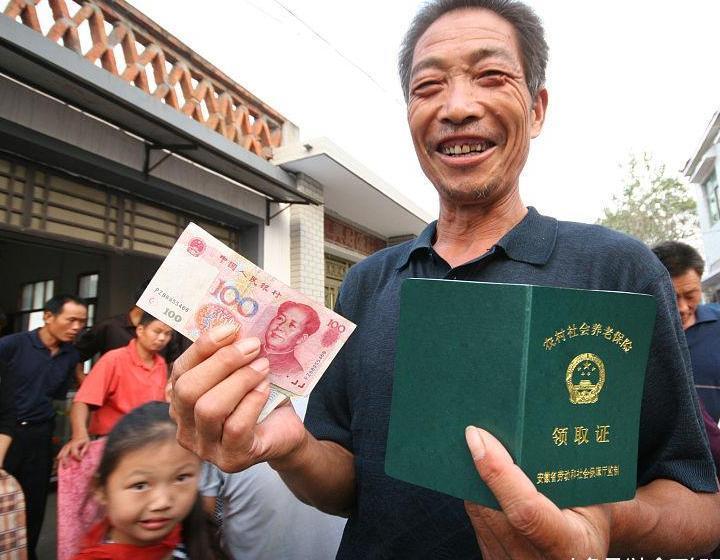 """好消息 """"中人""""的养老金将会迎来暴涨 每月多领取675元!"""