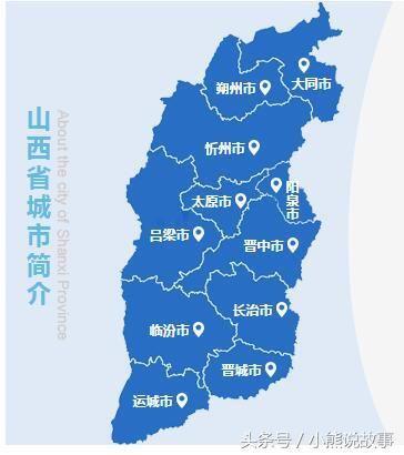 海拔达3058米,是华北最高峰;最低处为南部边缘运城垣曲县东南西阳河入