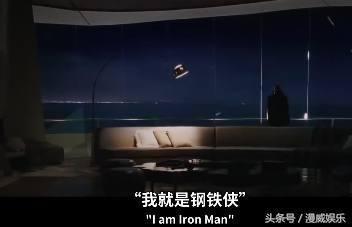 電影 鋼鐵俠2 鋼鐵俠3結局彩蛋