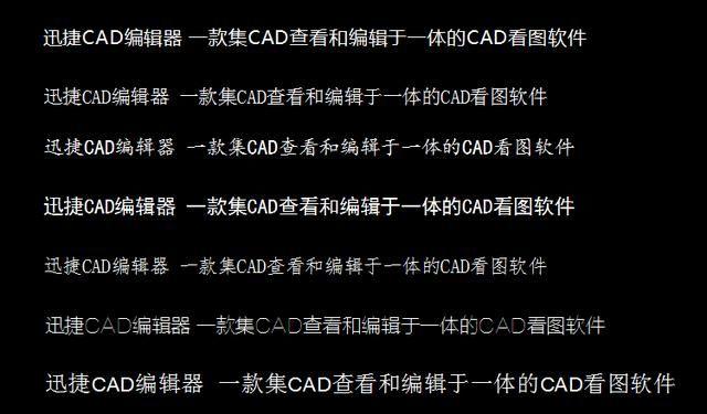 教你解决CAD错误缺少SHX文件、字体图纸系woodcadcam图片