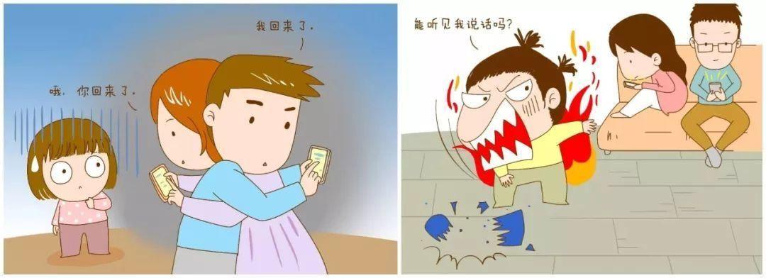 【你看】小学生父母吐槽小学:你就玩手七宝外国语作文上海图片
