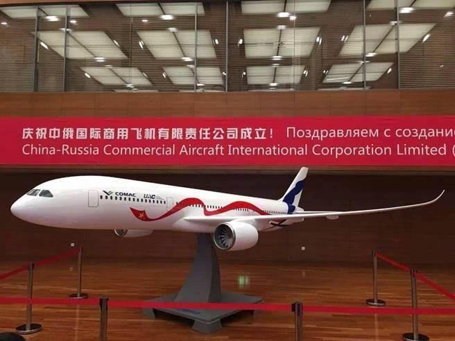 国产大飞机c929项目进入新阶段,将在未来7-9年内首飞