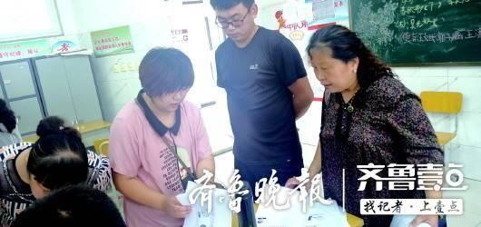 丈母娘带着女婿女儿一起报高职,三人打算考同一所学校
