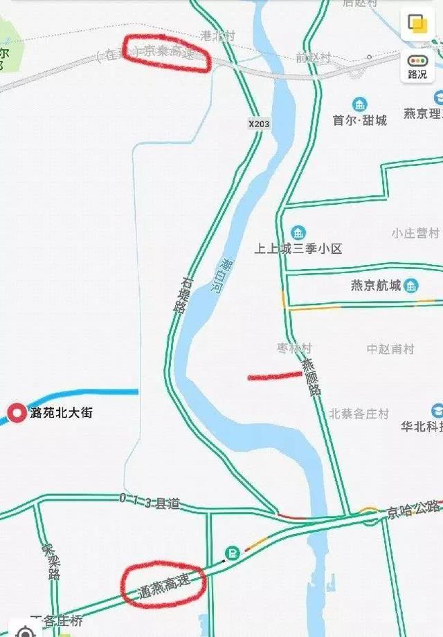 如果未来潞苑北大街与燕阳路能连通,或是在这附近架一座桥,北顾正在图片