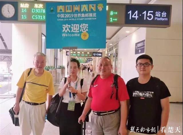 740名青年志愿者参与世界邮展服务,服务时长达25177小时