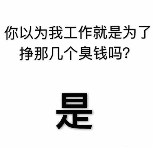 英文说说带翻译励志_朋友是什么经典说说_励志英文朋友圈说说